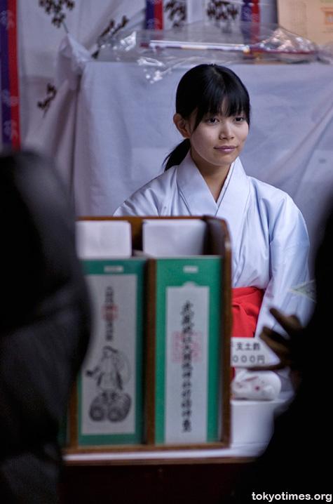 New Year omikuji