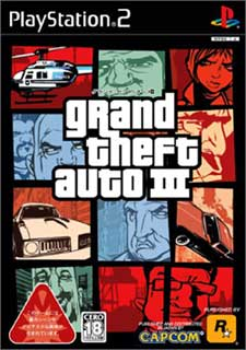 GTA japan