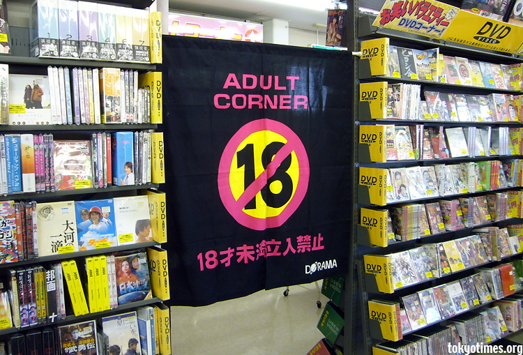 section adult video. Yet in the land where practically every family focused ...