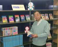 Mr.yokoyama.jpg