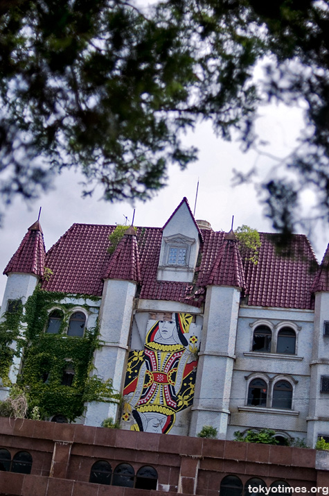 Queen Chateau soapland haikyo