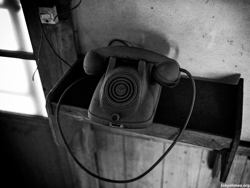 abandoned Japanese clinic