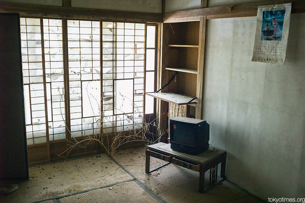 abandoned Japanese mining town