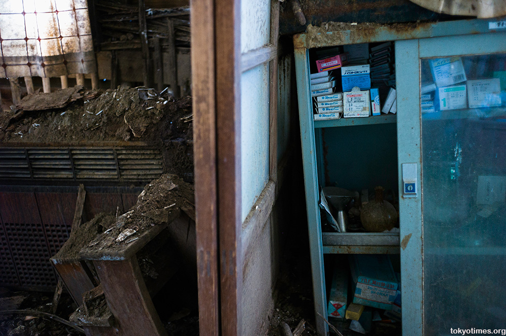 abandoned Japanese murder hospital