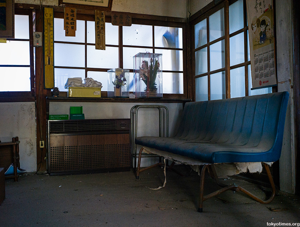 abandoned Japanese murder hospital