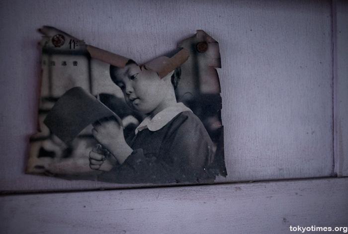 abandoned Japanese school