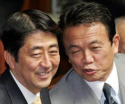 Japan's Taro Aso