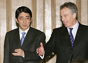 abe and blair