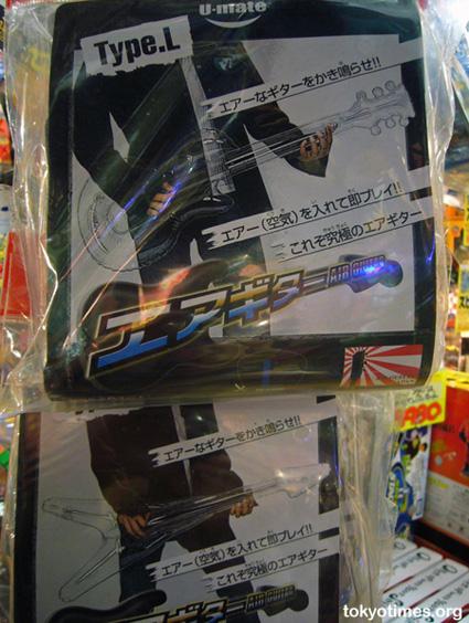 Japanese air guitar