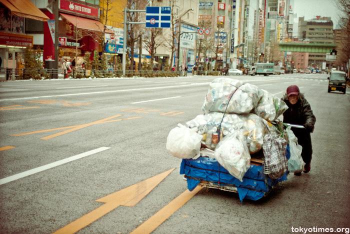 high-tech Akihabara?