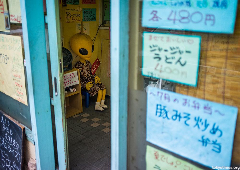 Tokyo alien lunch