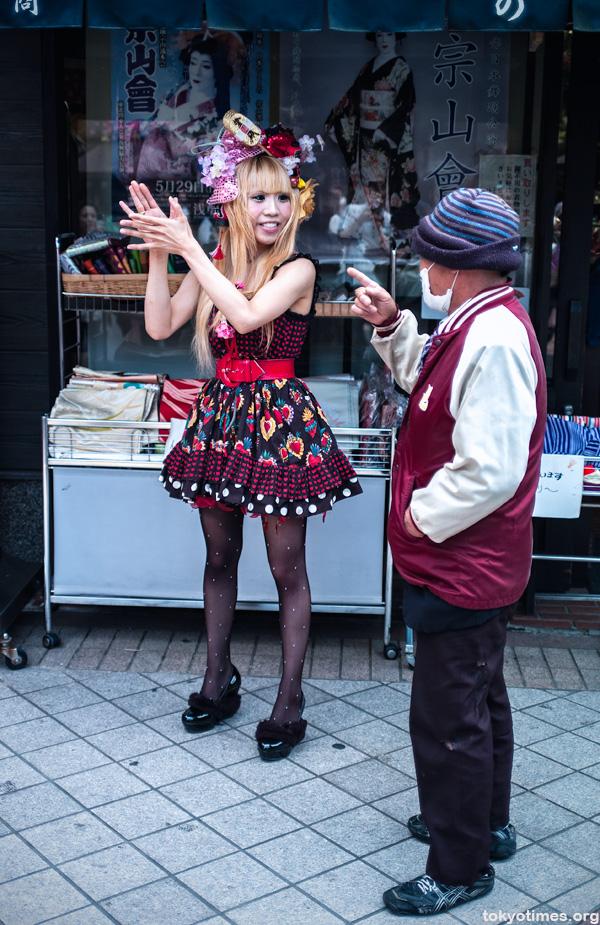 Tokyo conversation