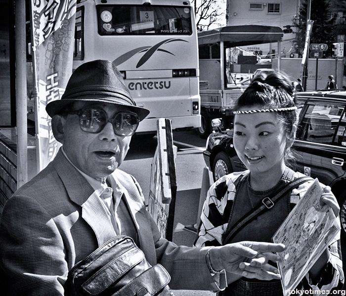 Japanese rickshaw driver