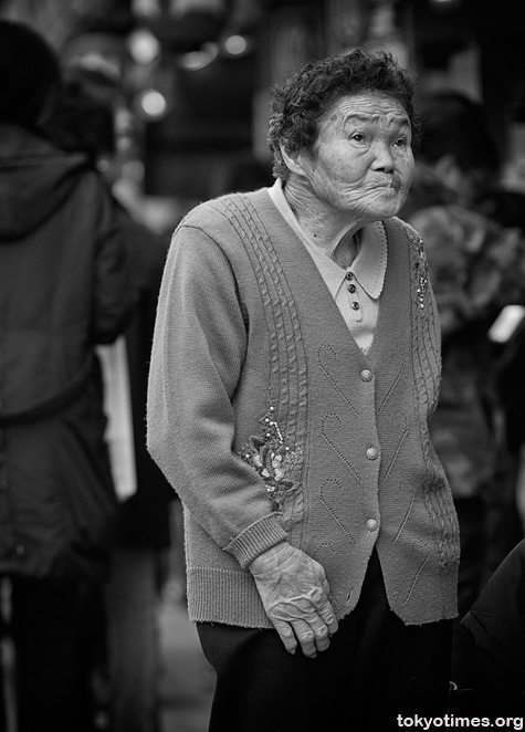 Old Japanese lady