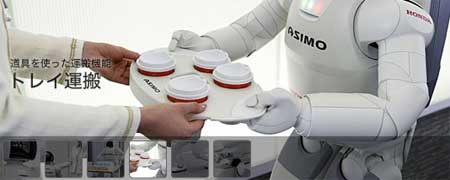 asimo serving drinks