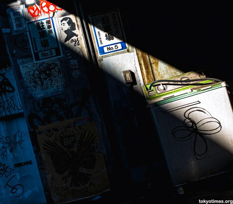 Audrey Hepburn urban art in Tokyo, Japan