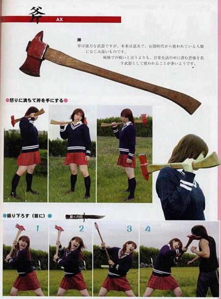 Japanese schoolgirl security