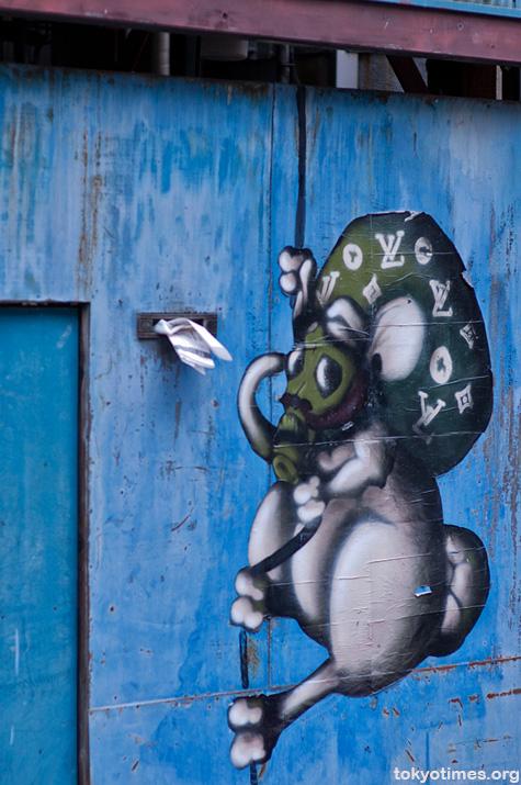 Banksy Tokyo