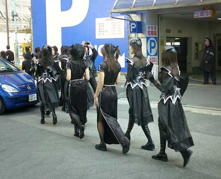 Japanese anime girls