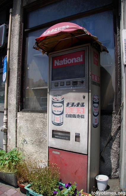 Tokyo battery vending machine