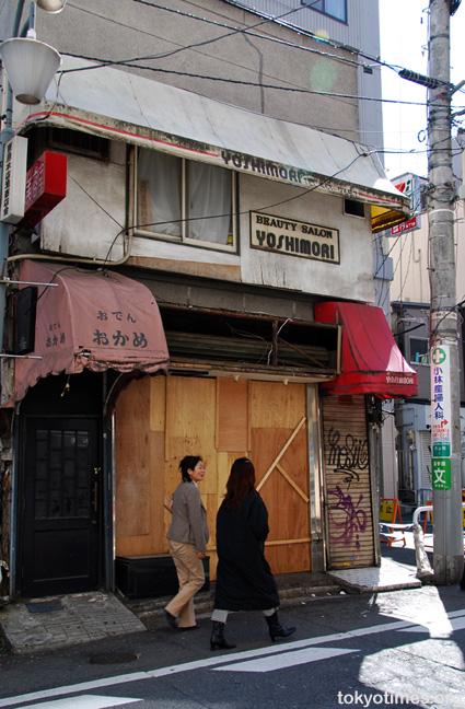 Japanese beauty salon