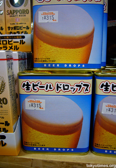 Japanese beer candy