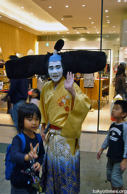 Big Japanese bouffant