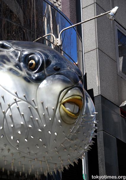Tokyo fugu restaurant