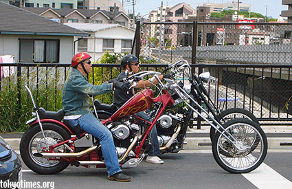 Japanese chopper