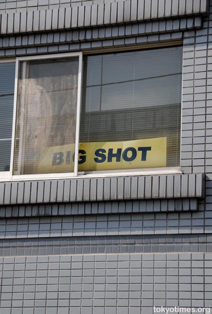 Tokyo big shot