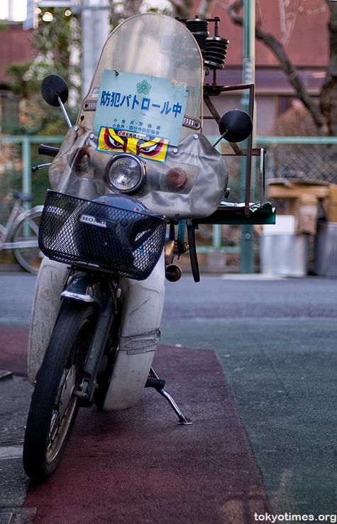 Tokyo anti-crime stickers