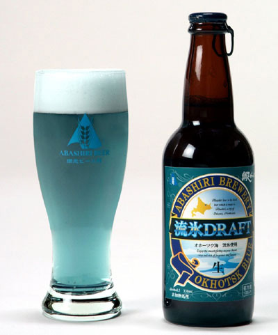 Japanese blue beer