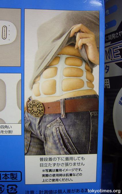 Japanese fitness