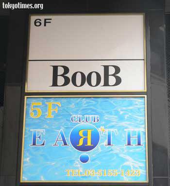 Japan boob bar