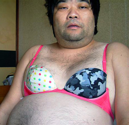 Japanese bra man