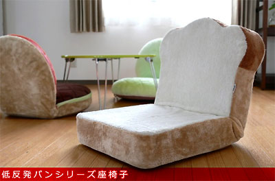 Food Themed Furniture Tokyo Times