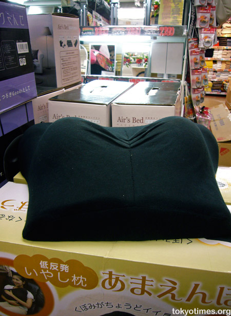 Japanese breast pillow