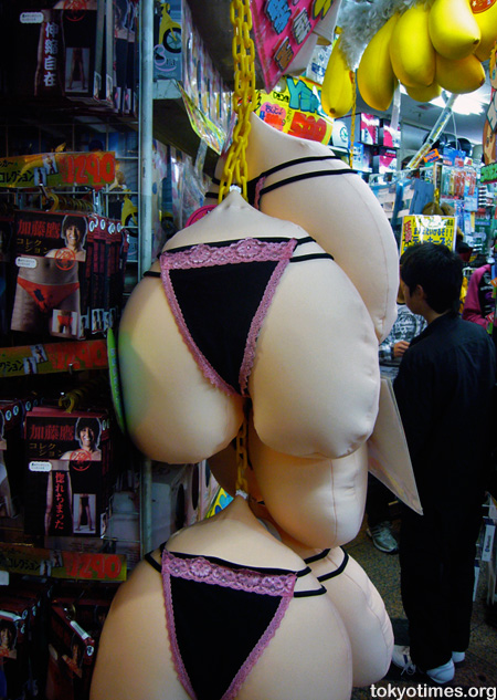 Japanese buttocks pillow