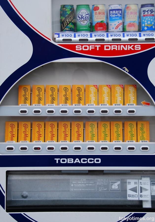 japanese vending machines tokyo times