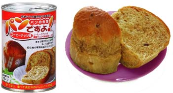 Japanese canned bread