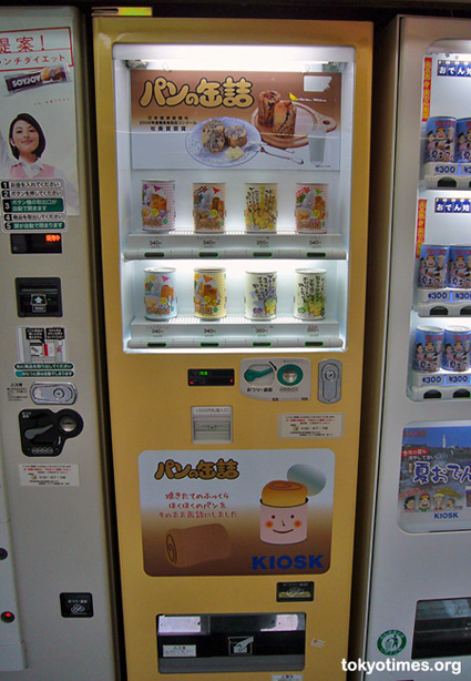 Japanese bread vending machine