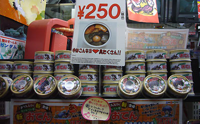 canned oden