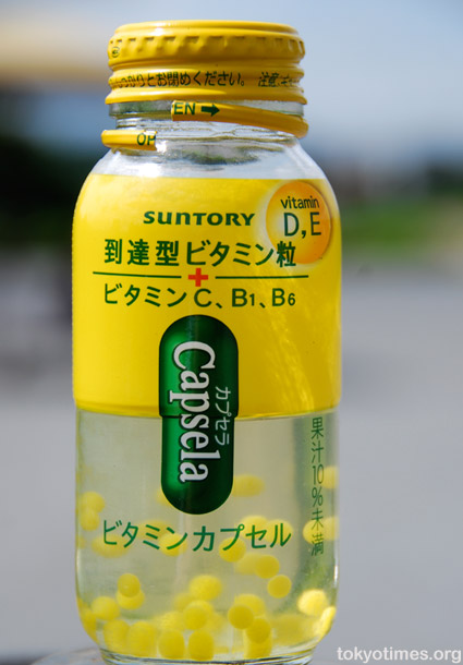 Japanese drink capsela