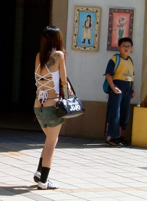 Japanese girl bottom