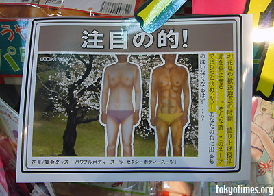Japanese body suits