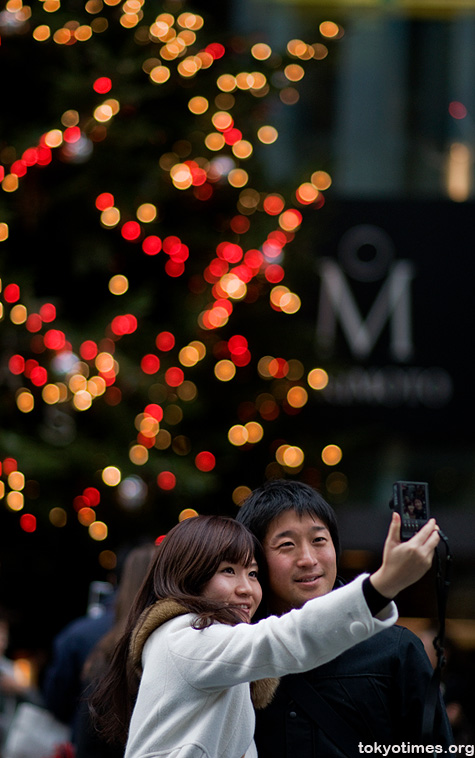 Japanese couple at Christmas