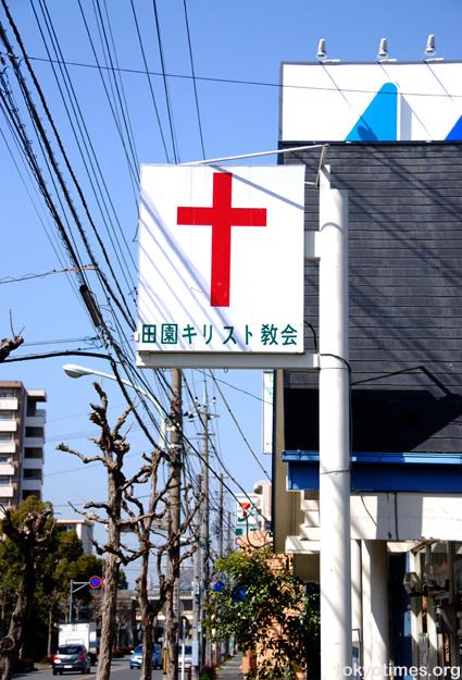 Tokyo church