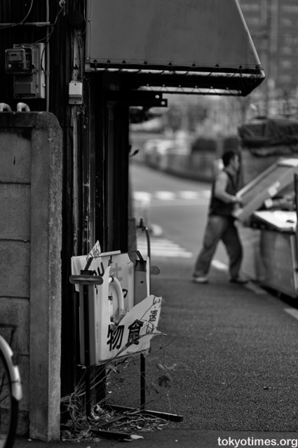 Japanese business closure