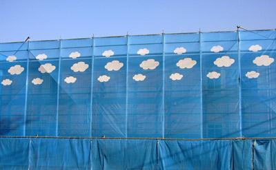 japanese construction
