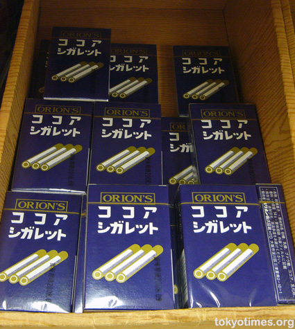 Japanese kids cigarettes
